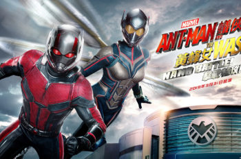 Ant-Man and The Wasp: Nano Battle! set to open on March 31, 2019