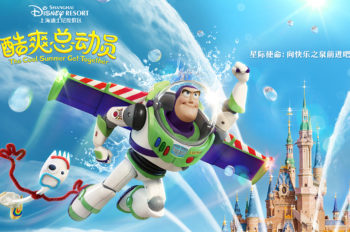 Join a Cool Summer Get-together With Toy Story Friends at Shanghai Disney Resort