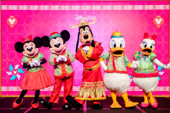 Hong Kong Disneyland Resort Celebrates Mickey During the Year of the Mouse