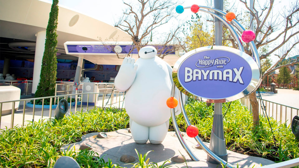 featured_image_tdr_baymax_2020_11_12
