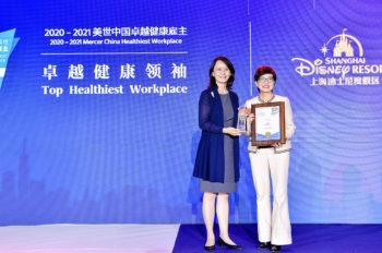 Shanghai Disney Resort Awarded 2020-2021 Mercer China Healthiest Workplace